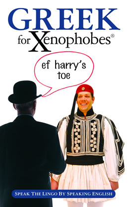 PDF The Xenophobe S Guide To The Finns Free Download ...